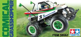 Tamiya Grasshopper 275x125