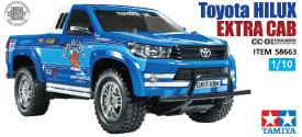 Tamiya丰田Hilux 275x125