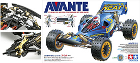 Tamiya Avante - 275x125 - 1