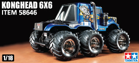 Tamiya Konghead 6x6 - 275x125